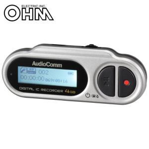 条件付き送料無料 OHM AudioComm デジタルICレコーダー 4GB ICR-U114N代引き・同梱不可 |cloudnic