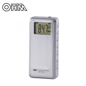 条件付き送料無料 OHM AudioComm ライターサイズ DSPラジオ RAD-P090Z代引き・同梱不可 |cloudnic