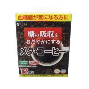 条件付き送料無料 ファイン 機能性表示食品 難消化性デキストリン(食物繊維) メタ・コーヒー 108g(9g×12袋)代引き・同梱不可 |cloudnic