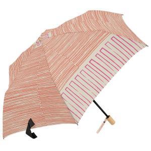 条件付き送料無料 Aya Maeda (アヤマエダ) line mini 折りたたみ傘 55cm MK493900 オレンジ代引き・同梱不可 |cloudnic