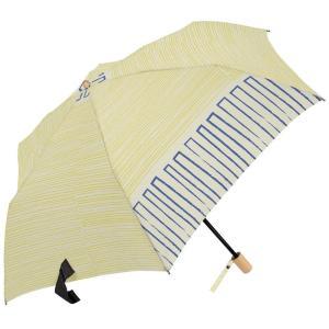 条件付き送料無料 Aya Maeda (アヤマエダ) line mini 折りたたみ傘 55cm MK493900 イエロー代引き・同梱不可 |cloudnic