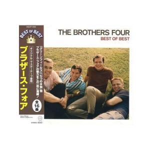 条件付き送料無料 CD THE BROTHERS FOUR(ブラザース・フォア) BEST OF BEST DQCP-1502代引き・同梱不可