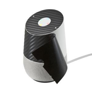 条件付き送料無料 サンワサプライ Google Homeスキンシール(カーボン調) LCD-GH3代引き・同梱不可 おしゃれ ウッド調 保護シート|cloudnic