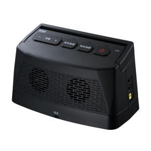 送料無料 サンワサプライ テレビ用ワイヤレススピーカー MM-SPTV2BK代引き・同梱不可 |cloudnic