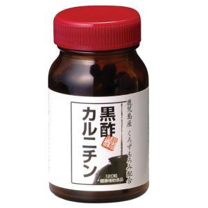 条件付き送料無料 緑応科学 黒酢カルニチン 120球(約30日分)代引き・同梱不可 |cloudnic