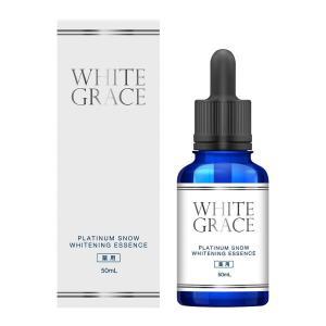 条件付き送料無料 薬用美容液 WHITEGRACE ホワイトグレイス プラチナムスノーホワイトニングエッセンス代引き・同梱不可 |cloudnic