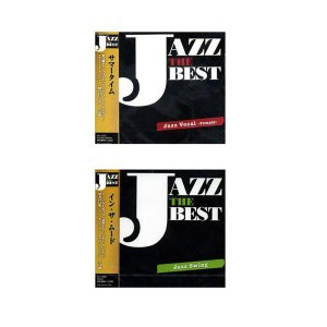 送料無料 ジャズ・ザ・ベスト(CD/10枚組) FX-A1071ST10代引き・同梱不可