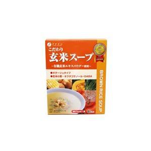 条件付き送料無料 ファイン 203399 こだわり玄米スープ(8食入り)代引き・同梱不可 栄養補給 国産玄米 夜食|cloudnic