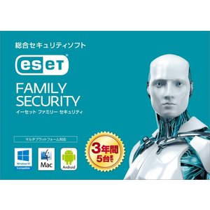 ESET ファミリー セキュリティ 5台3年版 カード版 Win/Mac/Android対応 クリックポスト対応