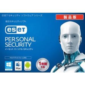 ESET パーソナル セキュリティ 1年版 1ライセンス(カードタイプ)   (クリックポスト対応)