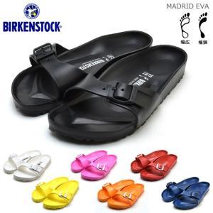 【BIRKENSTOCK /ビルケンシュトック】 医療サンダルという出自から、今ではファッションに欠...