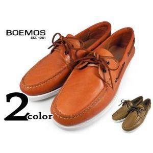 BOEMOS DEEP E3−3048 ARANCIO/ TAUPE ボエモス E3−3048 DEEP|cloudshoe