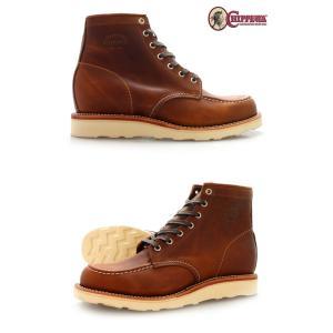 Chippewa Shoe Store