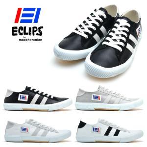 【ポイント15倍】エクリプス ECLIPS 42003 ホワイト ブラック 白 黒  グレー カジュアル スニーカー メンズ レディース|cloudshoe