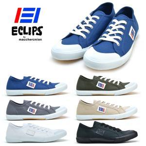 エクリプス ECLIPS スニーカー メンズ レディース ホワイト ブラック 白 黒 青 グレー|cloudshoe
