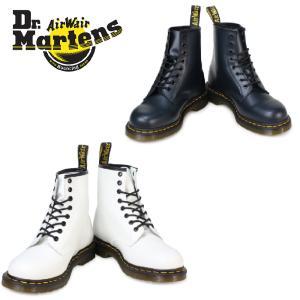 【一押し】ドクターマーチン Dr.MARTENS 1460 8EYE BOOTS PATENTBLACK・NAVY・WHITE 8アイ ブーツ