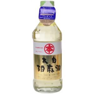 竹本油脂 マルホン 太白胡麻油(ごま油) 450g