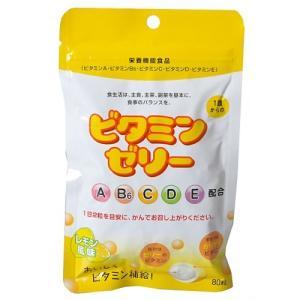 大木製薬 パパーゼリー ビタミンゼリー レモン風味 80粒