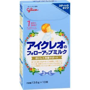 アイクレオ アイクレオ フォローアップミルク スティックタイプ 13.6g×10本入