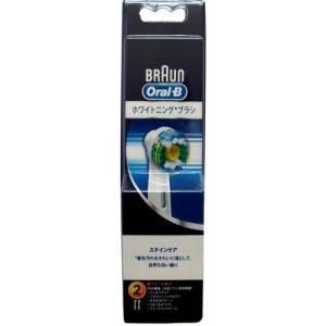 P&G(プロクター・アンド・ギャンブル) BRAUN(ブラウン) オーラルB ブラウン オーラルB 替ブラシ ステインケア EB18-2HB 2本入