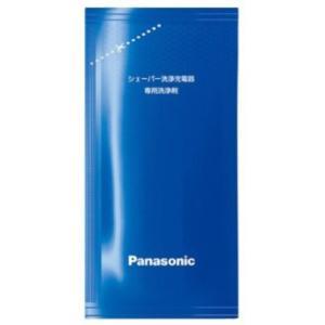 パナソニック パナソニック シェーバー洗浄充電...の関連商品9