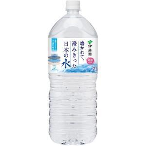 伊藤園 ケース販売 伊藤園 磨かれて、澄みきった日本の水 島根 2L×6本の商品画像