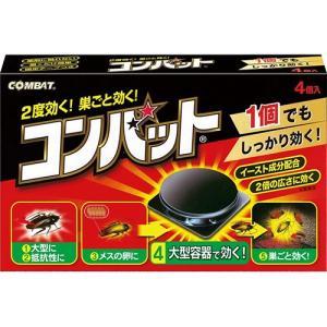 大日本除虫菊 コンバット 4個入