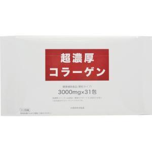水橋保寿堂製薬 水橋保寿堂 超濃厚コラーゲン 31包