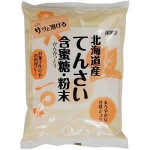 ムソー ムソー てんさい含蜜糖(てんさい糖) 粉末 500g