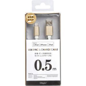 ナカバヤシ ナカバヤシ Digio2 USB充電・データ通信...