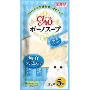 いなばペットフード CIAO(チャオ) チャオ ボーノスープ 魚介クリームスープ 17g×5本