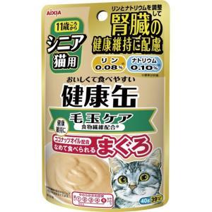 アイシア シニア猫用 健康缶パウチ 毛玉ケア まぐろ 40g