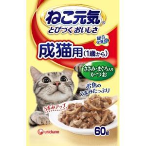 ユニ・チャームペットケア ねこ元気 とびつくおいしさ パウチ 成猫用(1歳から) ささみ・まぐろ入りかつお 60g