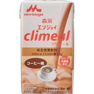 森永乳業 エンジョイ クリミール コーヒー味 125ml