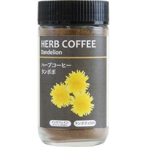 ムソー 生活の木 ハーブコーヒー タンポポ 50g