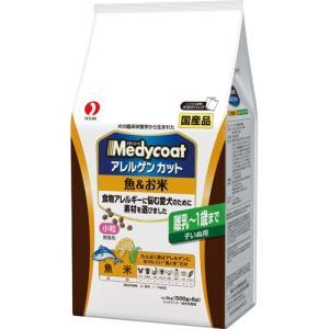 ペットライン メディコート アレルゲンカット 魚&お米 離乳から1歳まで 小いぬ用 3kg(500g×6袋)
