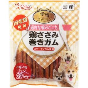 九州ペットフード 愛情レストラン 鶏ささみ巻きコ...の商品画像