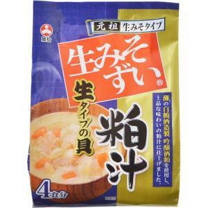 旭松食品 旭松 生みそずい 生タイプ 粕汁 袋 4食分
