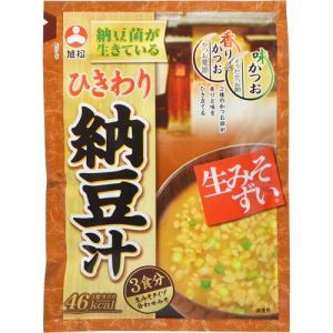 旭松食品 旭松 生みそずい ひきわり納豆汁 袋 3食分
