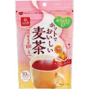 はくばく はくばく ホットでおいしい麦茶 7g×10袋