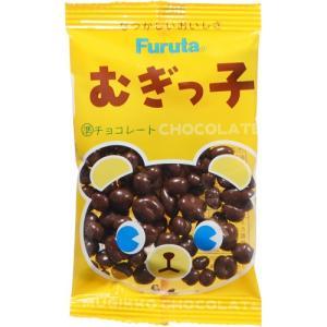 フルタ製菓 【ケース販売】フルタ むぎっ子チョコ 13g×20袋