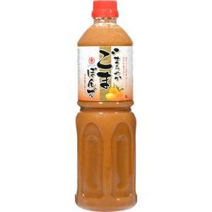 ヒガシマル醤油 ヒガシマル まろやかごまぽんず 1L