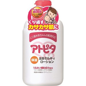 丹平製薬 アトピタ 保湿全身ミルキィローション 120ml