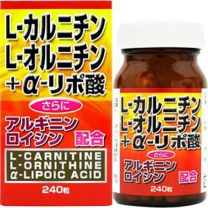 ユウキ製薬 ユウキ製薬 L-カルニチン+α-リポ酸 240粒