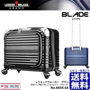 LEGEND WALKER GRAND 6606-44 レジ...