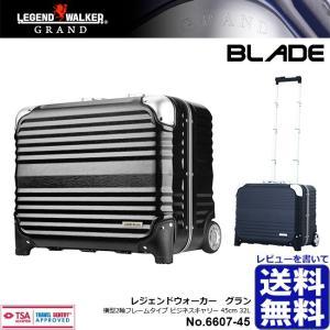 LEGEND WALKER GRAND 6607-45 レジ...