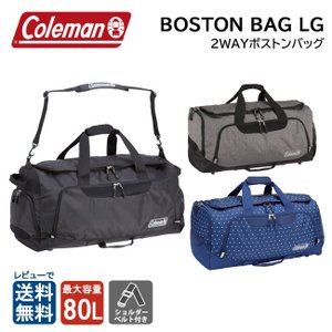 コールマン Coleman BOSTONBAG ...の商品画像
