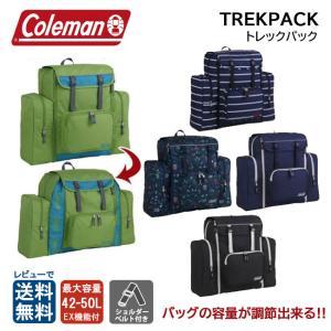 Coleman コールマン 林間学校 修学旅行用 リュックサック トレックパック TREKPACK ...