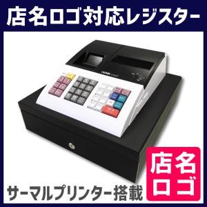 【店名ロゴ対応】レジスター CLOVER-CL02V【感熱紙タイプ】