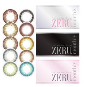 再使用可能な視力補正用色つきコンタクトレンズ ◆商品名:ZERU.monthly ゼルマンスリー ◆...